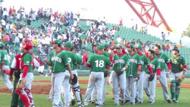 Copa Mundial de Beisbol 2007 Taiwán