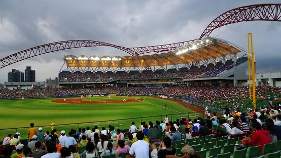 Taichung Intercontinental Baseball